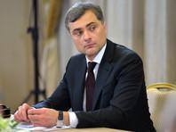 """В Кремле посетовали, что хакеры всегда приписывают """"талантливому"""" Суркову """"что-то не соответствующее действительности"""""""