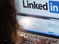 В LinkedIn прокомментировали требование Роскомнадзора заблокировать сеть на территории РФ