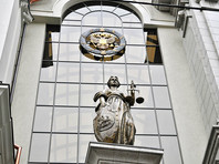 """Верховный суд РФ признал незаконным содержание под стражей двух фигурантов """"болотного дела"""""""