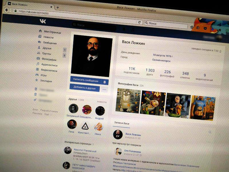 """Петербуржца вызвали на допрос из-за размещенной """"ВКонтакте"""" картинки Васи Ложкина"""