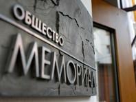 """За последний год количество политзаключенных в России увеличилось более чем в два раза, сообщил правозащитный центр """"Мемориал"""" в канун Дня памяти жертв политических репрессий"""