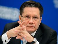 """Назначен новый руководитель """"Росатома"""" вместо Кириенко, который перешел на работу в администрацию президента"""