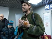 Освобожденный из трехлетнего плена в Сирии россиянин собирается  в Сомали