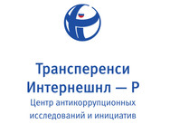 "Transparency International обвинила ""Офицеров России"" в коммерческой деятельности"