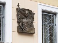 Доска Маннергейму в Петербурге снова повреждена: ее порубили топором