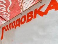 В Хакасии коммунальщики объявили голодовку из-за невыплаченных зарплат