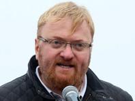Чувашский оппозиционер вызван в полицию за репост фото Милонова в футболке с экстремистской надписью