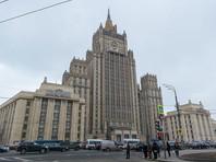 МИД РФ пригрозил Норвегии в связи с решением о выдаче США российского хакера