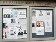 Думский аппаратчик, отсидевший неполный срок за групповое изнасилование, вновь объявлен в розыск