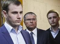 В Кремле не готовы обсуждать вопрос замены арестованного экс-главы МЭР Улюкаева