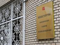 """Кандидата на должность министра экономического развития РФ вместо ныне арестованного Алексея Улюкаева начали искать еще в сентябре, то есть более чем за месяц до истории с задержанием. Об этом пишет газета """"Коммерсант"""" со ссылкой на собственные источники"""