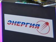 """Директора самарского бюро ракетно-космической корпорации """"Энергия"""" посадили на 1,5 года"""
