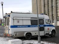 """Обнаруженная в Москве под междугородним автобусом """"бомба"""" оказалась бутылкой с бензином"""