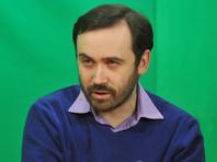 Верховный суд признал законным лишение депутатских полномочий Ильи Пономарева