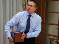 Задержанному главе Минэкономразвития Улюкаеву предъявлено обвинение в получении взятки в 2 млн долларов