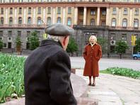 ПФР призывает россиянок, решивших сменить пол, подумать о пенсии