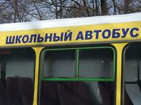 В Башкирии чиновники решили проблему с доставкой детей в школу без топоров