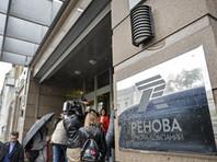 """Басманный суд продлил арест топ-менеджерам """"Ренова"""" до февраля 2017 года"""