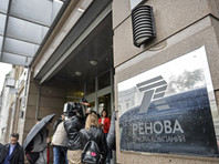 Басманный суд продлил арест топ-менеджерам