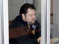 """Суд отказал экс-владельцу """"Хромой лошади"""" в условно-досрочном освобождении"""