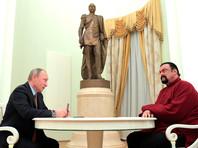 Путин в Кремле выдал Сигалу российский паспорт