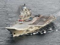 """СМИ сообщили о регулярных полетах авиации с борта """"Адмирала Кузнецова"""" над Сирией"""