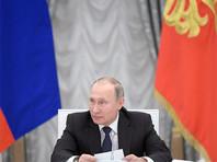 На заседании Совета по науке и образованию Путин потребовал ответа от главы РАН Владимира Фортова, почему вопреки рекомендации главы государства в число академиков были избраны чиновники