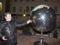В Калуге презентовали глобус России