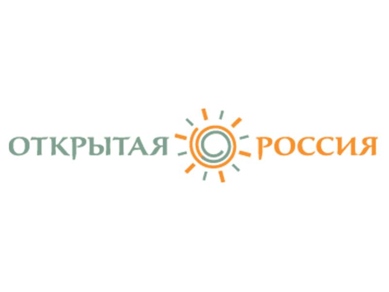"""В оппозиционном движении """"Открытая Россия"""" опровергли сообщения о том, что в офисе и по местам жительства сотрудников организации вновь проводятся обыски"""