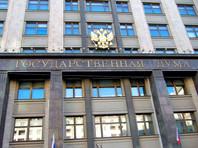 В Госдуме придумали должности советников с окладом в 190 тысяч рублей для трудоустройства не попавших в созыв депутатов