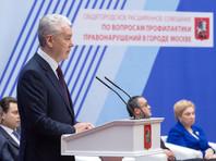 """Мэр Москвы рекомендовал продолжить """"зачистки"""" нелегальных мигрантов в столице, чтобы снижать уровень преступности"""