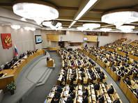 Госдума поставила рекорд длительности заседания