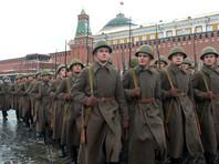 На Красной площади прошел марш в честь годовщины парада 7 ноября 1941 года