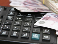 Правительство Забайкалья объяснило получение учительницей 40 рублей вместо зарплаты