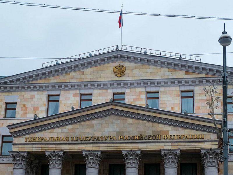 Генеральная прокуратура РФ добилась блокирования более 450 сайтов, созданных для сбора денег на поддержку незаконных вооруженных формирований в Сирии