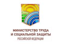 Минтруд объявил незаконными отказы в выплате пособий опекунам над иногородними детьми в Москве и Петербурге
