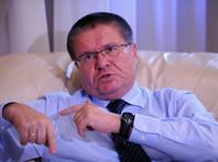 Министр Улюкаев - единственный фигурант дела о взятке, сообщил источник ТАСС