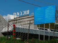 Запрет на ввоз в Россию некоторых видов продуктов из ряда стран действует с августа 2014 года. Он был введен в ответ на санкции, объявленные странами Запада после присоединения Крыма к России
