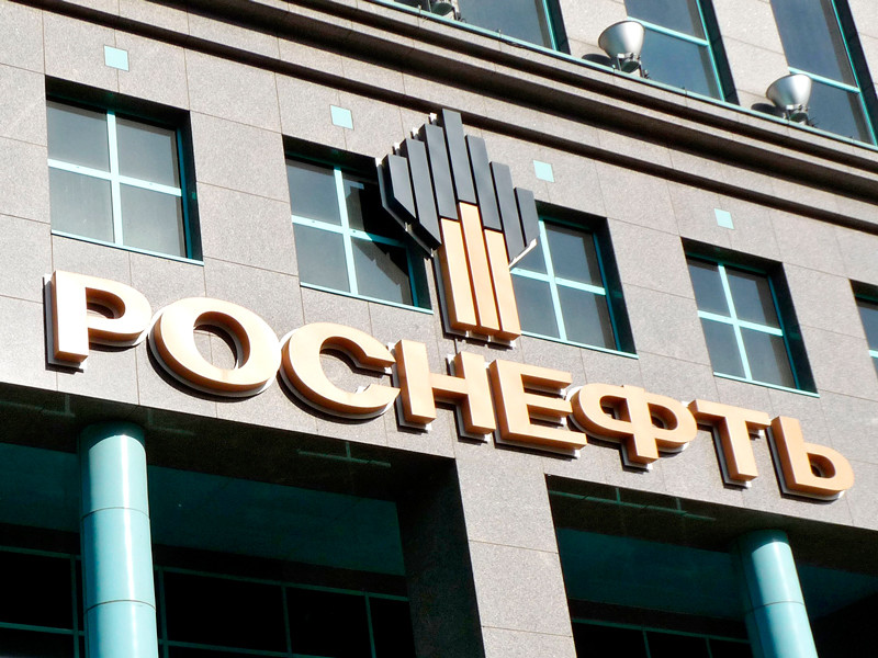 """""""Роснефть"""" увеличила сумму иска к РБК на 55 миллионов рублей"""