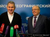 Министр обороны и президент Русского географического общества Сергей Шойгу поблагодарил всех, кто принимал участие в диктанте