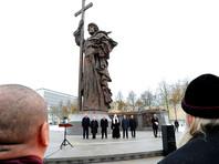 В столице при участии первых лиц государства состоялась церемония открытия монумента, изображающего князя Владимира. Памятник размещен на Боровицкой площади