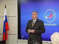 Рогозин рассказал молодым ученым о перспективах отечественной космонавтики и лунной станции
