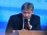 В Кремле заверили, что тотальной замены импортного софта отечественным в госструктурах не планируется