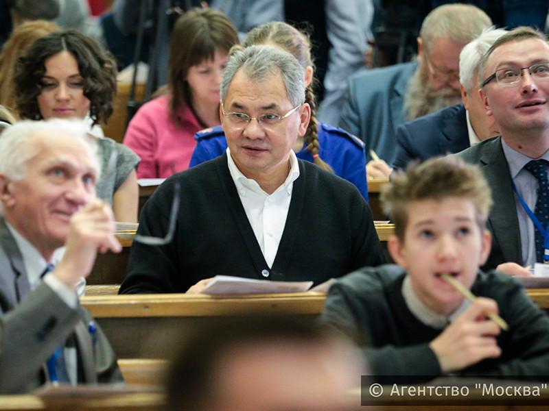 Шойгу написал географический диктант в МГУ