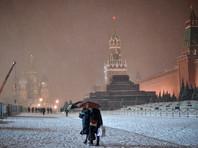 Москва, 11 ноября 2016 года