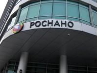 """Следователи изъяли документы в столичном офисе """"Роснано"""" по делу о растрате"""
