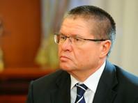 Защита Улюкаева на заседании в Мосгорсуде назвала его задержание незаконным