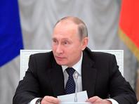 """Путин пригрозил отставкой """"крупным ученым"""" из МВД, ФСБ, Минобороны и УДП, ставшим академиками вопреки его просьбе"""