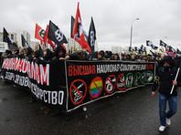 """Полиция задержала семерых участников """"Русского марша"""" в Люблино"""