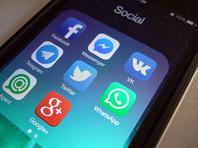 Чиновников заставят отчитываться о страницах в соцсетях